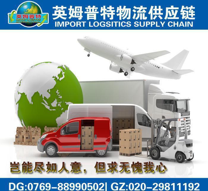 机械进口报关,上海机械进口报关,,机械进口报关