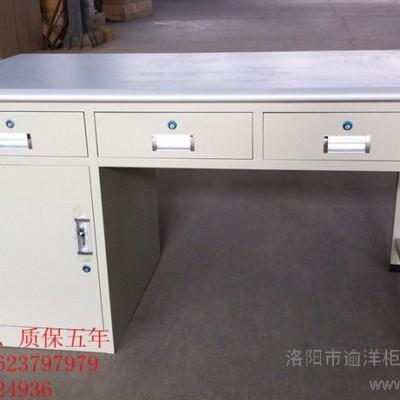 洛阳逾洋牌办公桌办公台钢木办公桌钢制办公桌单人办公桌双人办公桌钢制办公家具