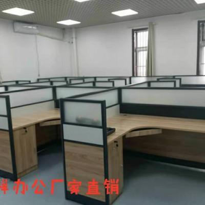 西安静祥办公 西安静祥办公家具,厂家直销,定制办公家具,办公桌椅