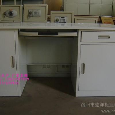 供应逾洋钢制电脑桌办公台办公家具办公桌钢制办公桌