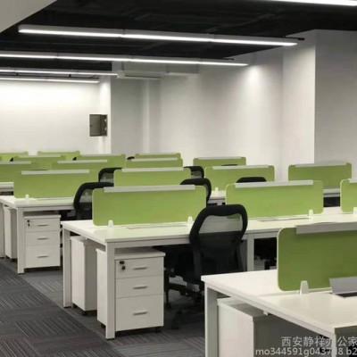 西安静祥办公 ,屏风隔断工位桌,西安办公家具,咸阳办公家具,办公家具厂家,定制办公家具