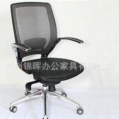 生产 办公椅 时尚透气 弓形办公椅 靠背办公椅
