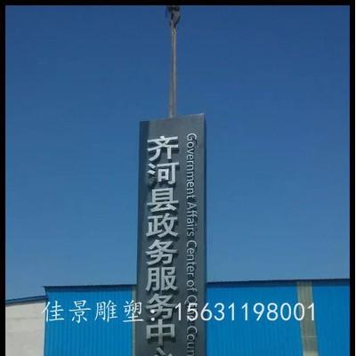 武汉服务标志雕塑城市不锈钢雕塑厂家