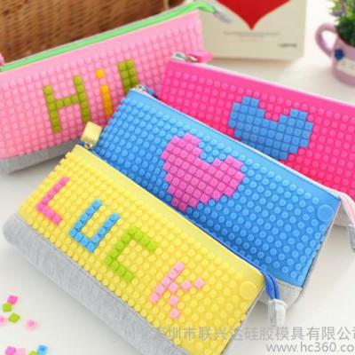深圳diy颗粒创意硅胶笔包 长款笔盒拼图学习文具笔袋