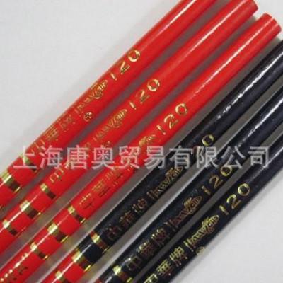 办公用品学习文具中华牌全红铅笔 120 木质铅笔 红色