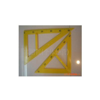 【质量可靠】学生文具教学三角板  学习文具尺子   教学三角尺