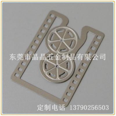 本厂定做超薄异型不锈钢镂空书签学习文具金属纸夹