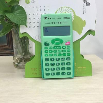 天雁牌学生计算器科学函数计算器与教材同步计算器符合新行标其它学习文具