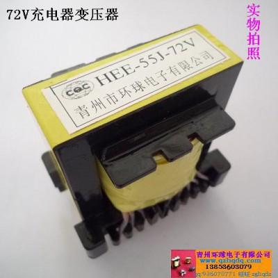 72V充电器用变压器  72V充电器 充电器变压器 电池充电器