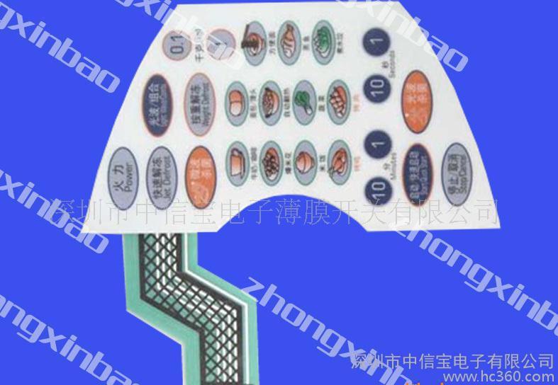 生产家电薄膜开关按键、电器薄膜按键、电器PVC按键、电器PVC面贴