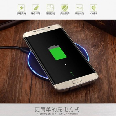 金属无线充电器   苹果无线充电器   三星无线充电器  快速充电器