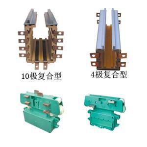 安全滑触线集电器  集电器厂家