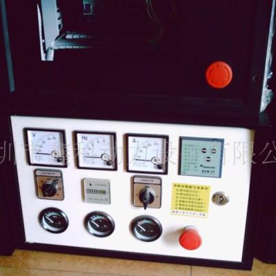 直销康明斯发电机继电器,康明斯马达继电器,康明斯起动继电器