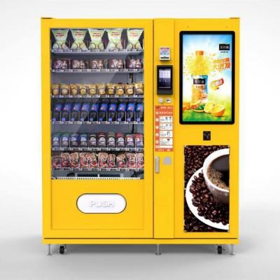 饮料售货机 售货机 饮料自动售货机 饮料机 冷饮机