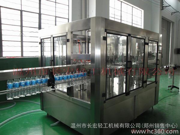供应功能保健饮料设备 全自动清洗系统 维生素饮料饮料设备 果醋饮料设备