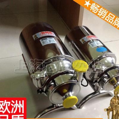 yae卫生泵饮料泵 饮料泵卫生级 220v饮料泵 BAW唐
