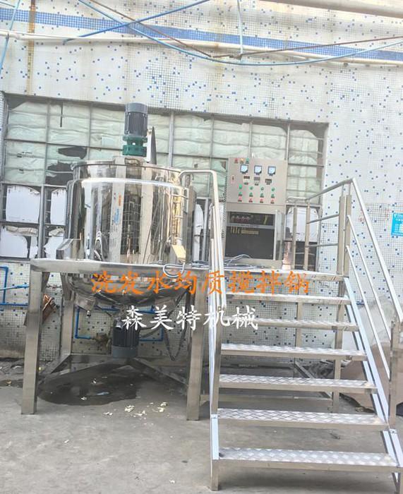 电加热化学品搅拌罐,化学品电加热搅拌桶,化工溶剂搅拌罐1000L