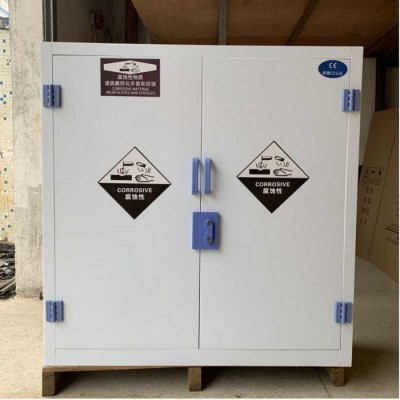 危险化学品安全柜 毒害化学品储存柜 化学药品储藏柜