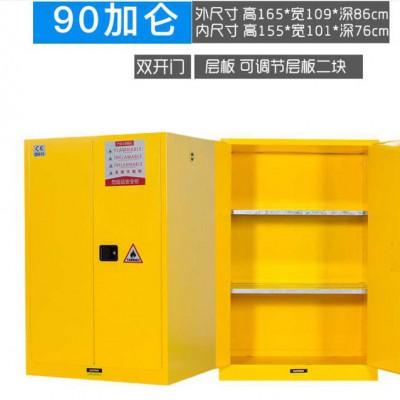化学品柜 化学品储存柜 实验室排风柜