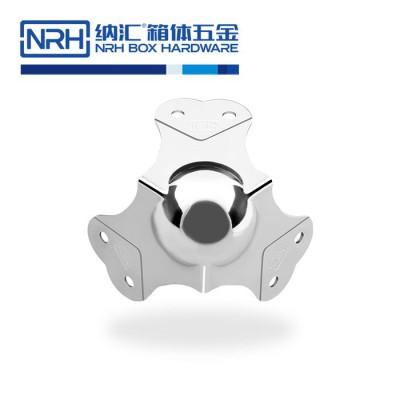 纳汇/NRH7101-66-2 工具箱包角 箱包护角 箱包五金包角 木箱铁护角