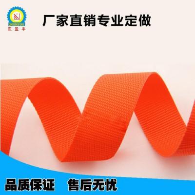 供应深圳庆盈丰箱包织带箱包织带