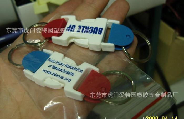 箱包插扣、手袋配件、箱包塑胶配件