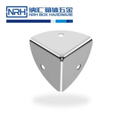 纳汇/NRH7401-37 航空箱包角 包边 箱包护角 铝箱包边 护角