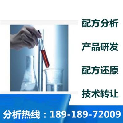 箱包热熔胶 成分检测 探擎科技 环保箱包热熔胶检测