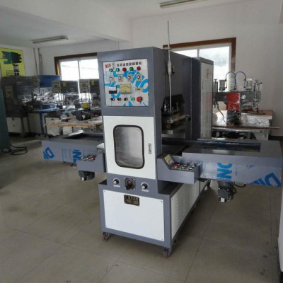 供应 厚片吸塑机 PVC箱包制作设备 旅行箱包机器 上海吸塑机厂家