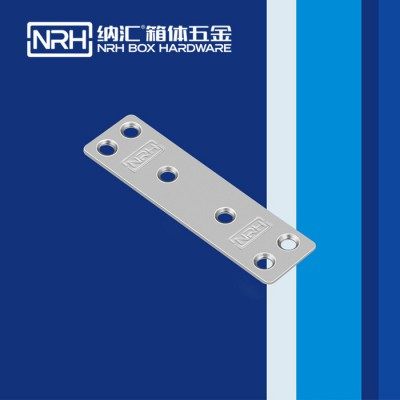 纳汇/NRH7663-83 工具箱包边 木箱包边 箱包五金包边 不锈钢包边