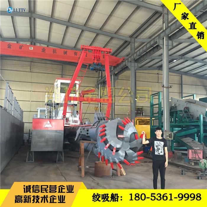 四平绞吸清淤船新型清淤机械节能环保