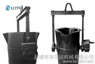 生产销售 山东铁水包 盐城铸造机械