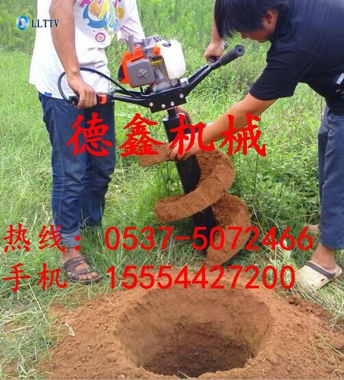 单双人手提大马力植树立柱挖坑机 工程篱笆围栏打桩打洞机 钻地机