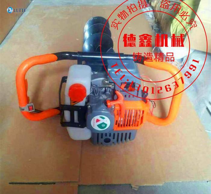 专业生产农林植保机械 地钻螺旋片 螺旋地钻机