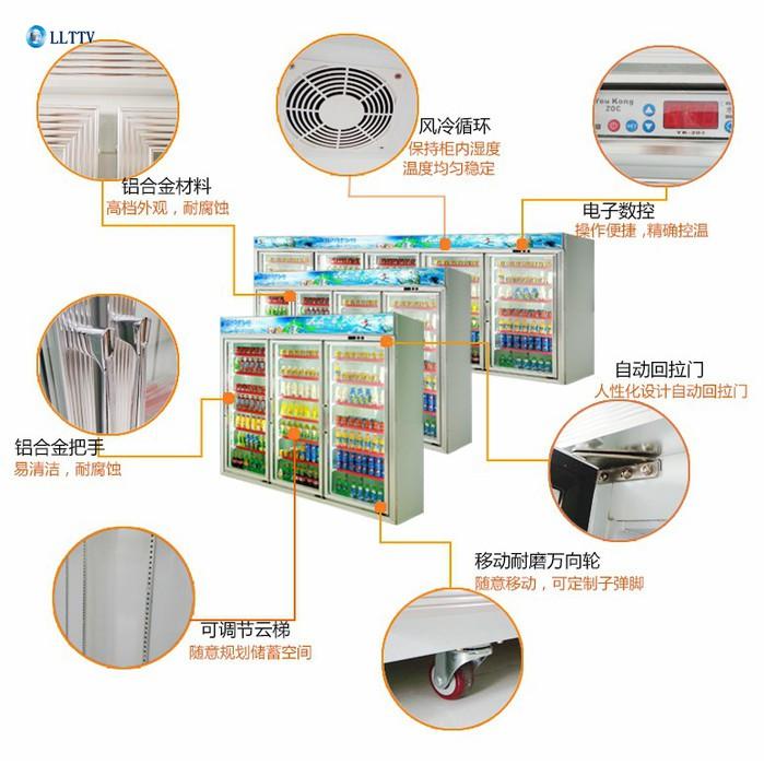 安德利厂家直销定做多门饮料展示柜   饮料冰柜 饮料冷藏柜价格图