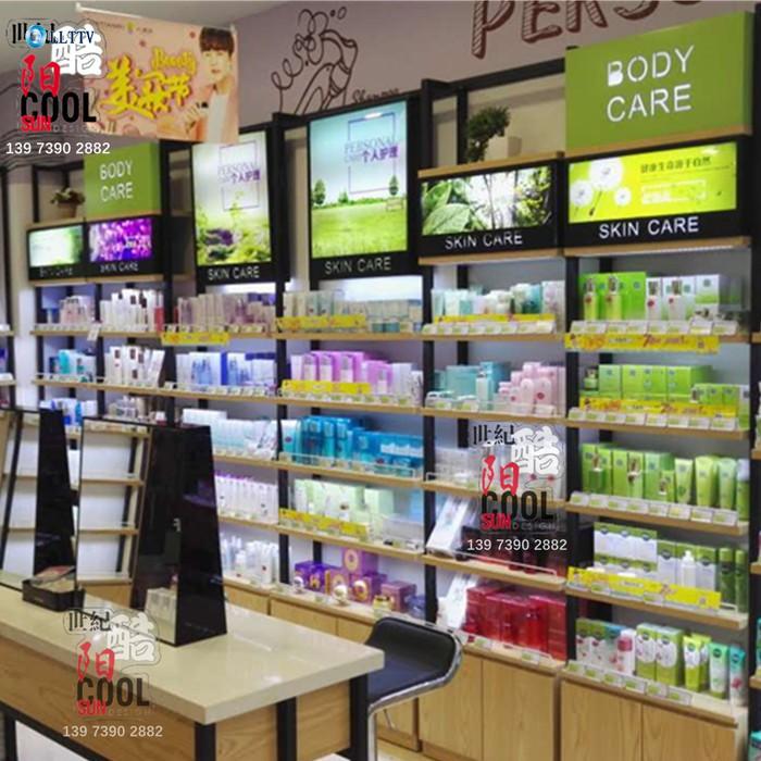 铁木结合化妆品展柜货柜货架定做 化妆品背柜 商场化妆品展柜