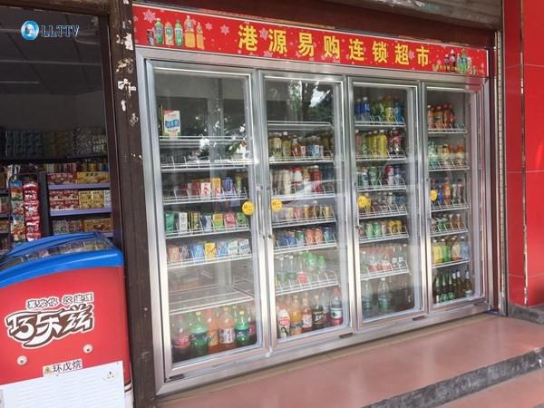 供应安德利冷柜H型多门饮料柜四门饮料展示柜冷冻柜
