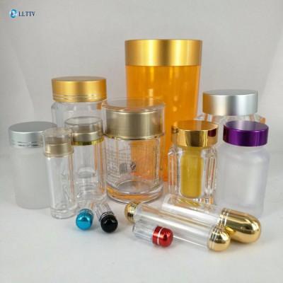 翔临 化妆品瓶  塑料化妆品瓶