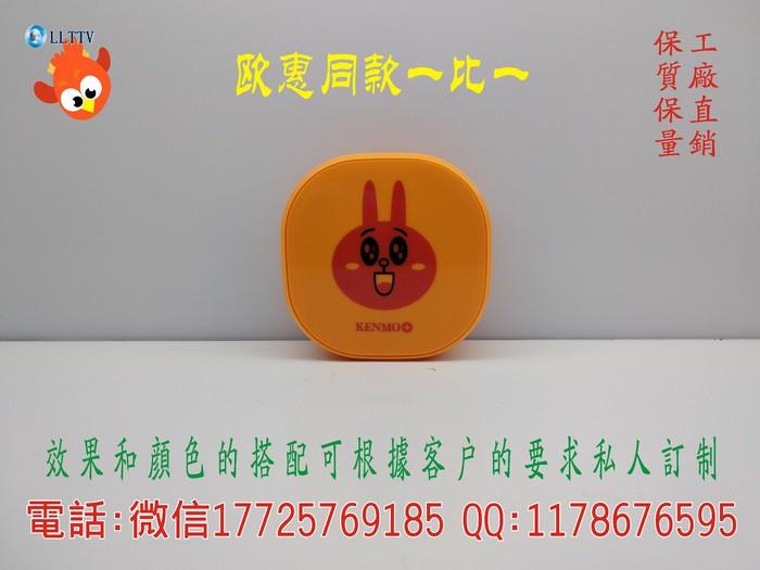 CC棒包材BB霜粉盒遮瑕粉底盒彩妆包材气垫盒OEM替换芯化妆品盒子