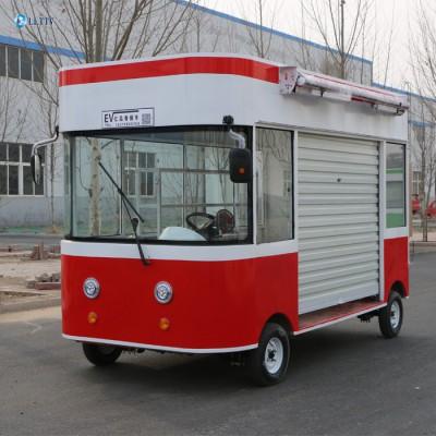 小吃车 手推小吃车 电动小吃车 移动小吃车 街景小吃车 新款促销 质优价廉