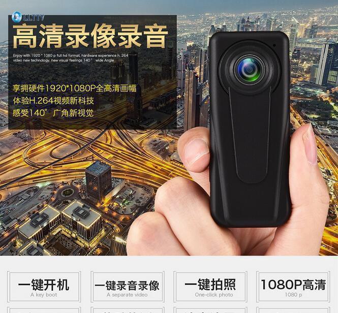 2017年进口录音录像录音笔无线WIFI远程操控红外夜视高清循环录像