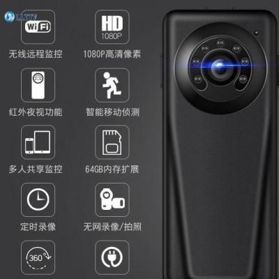 2017年进口高清循环录像 M20录像录音笔无线WIFI远程操控红外夜视